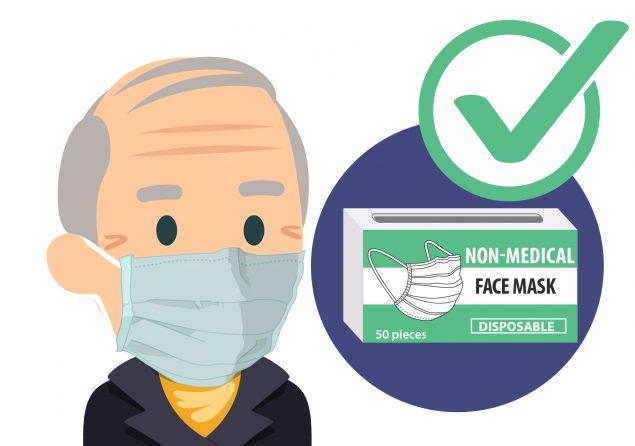 mask_considerations_14_disposable_mask_check_medium