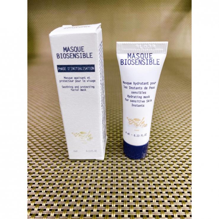 [Masque Biosensible] Mặt Nạ Giúp Làm Dịu Da Và Thải Độc Cho Da Masque Biosensible BR